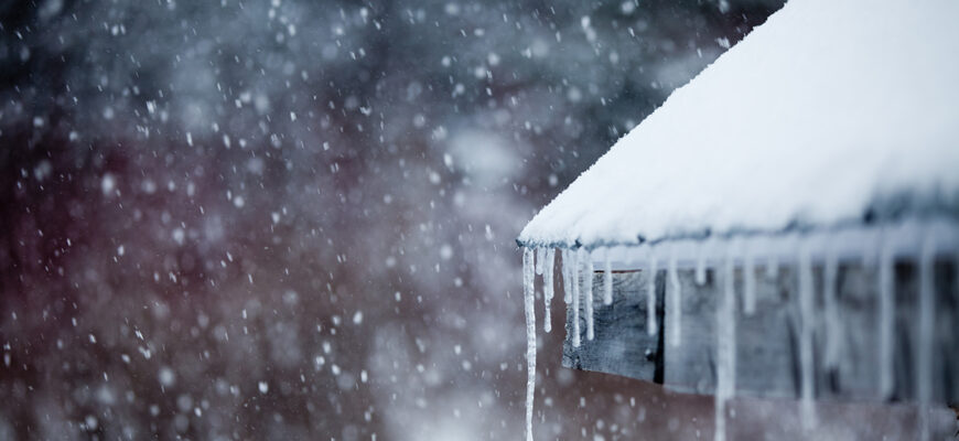 Is Your Home Poorly Insulated or Vented? These 5 Signs Will Tell